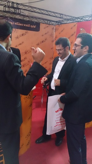 نمایشگاه دام و طیور مازندران- مهر 94